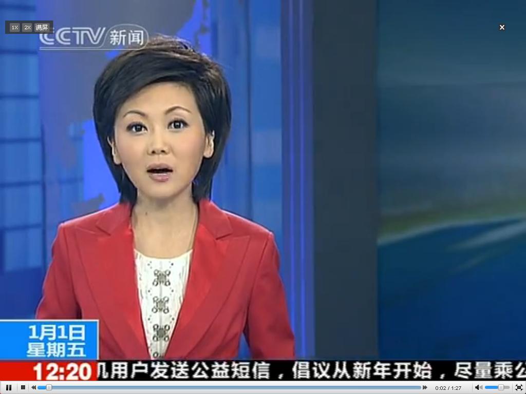 新闻30分的那个美女主持是谁啊
