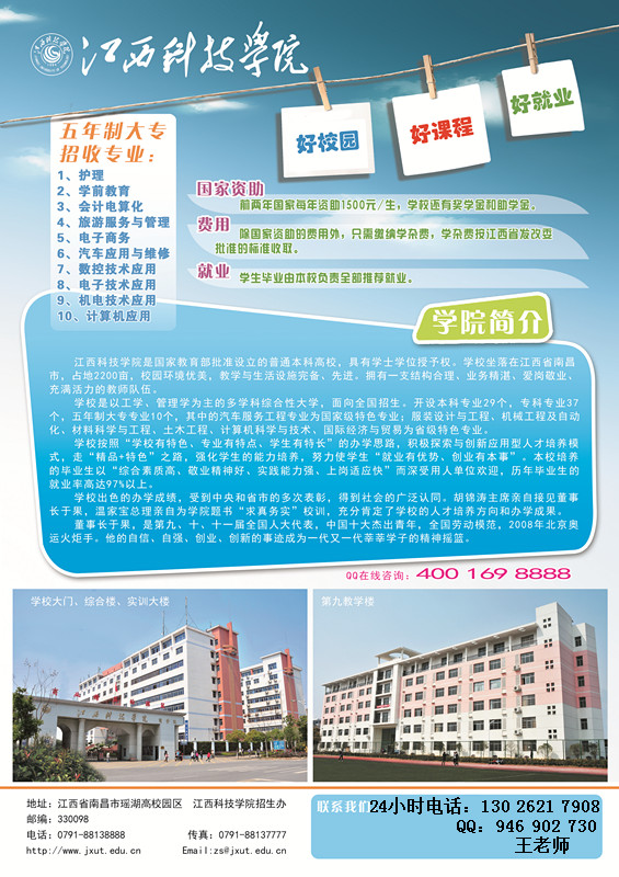 初中文凭怎样自考大专图片2
