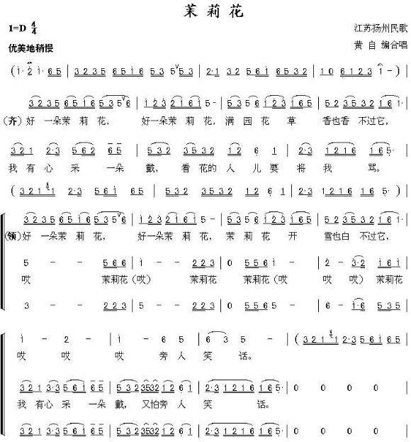 二胡d调曲谱分享_二胡d调曲谱图片下载图片