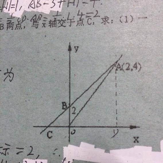 钝角三角形延长边怎么算面积图片