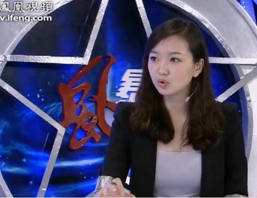 这位凤凰视频的美女主持人是谁