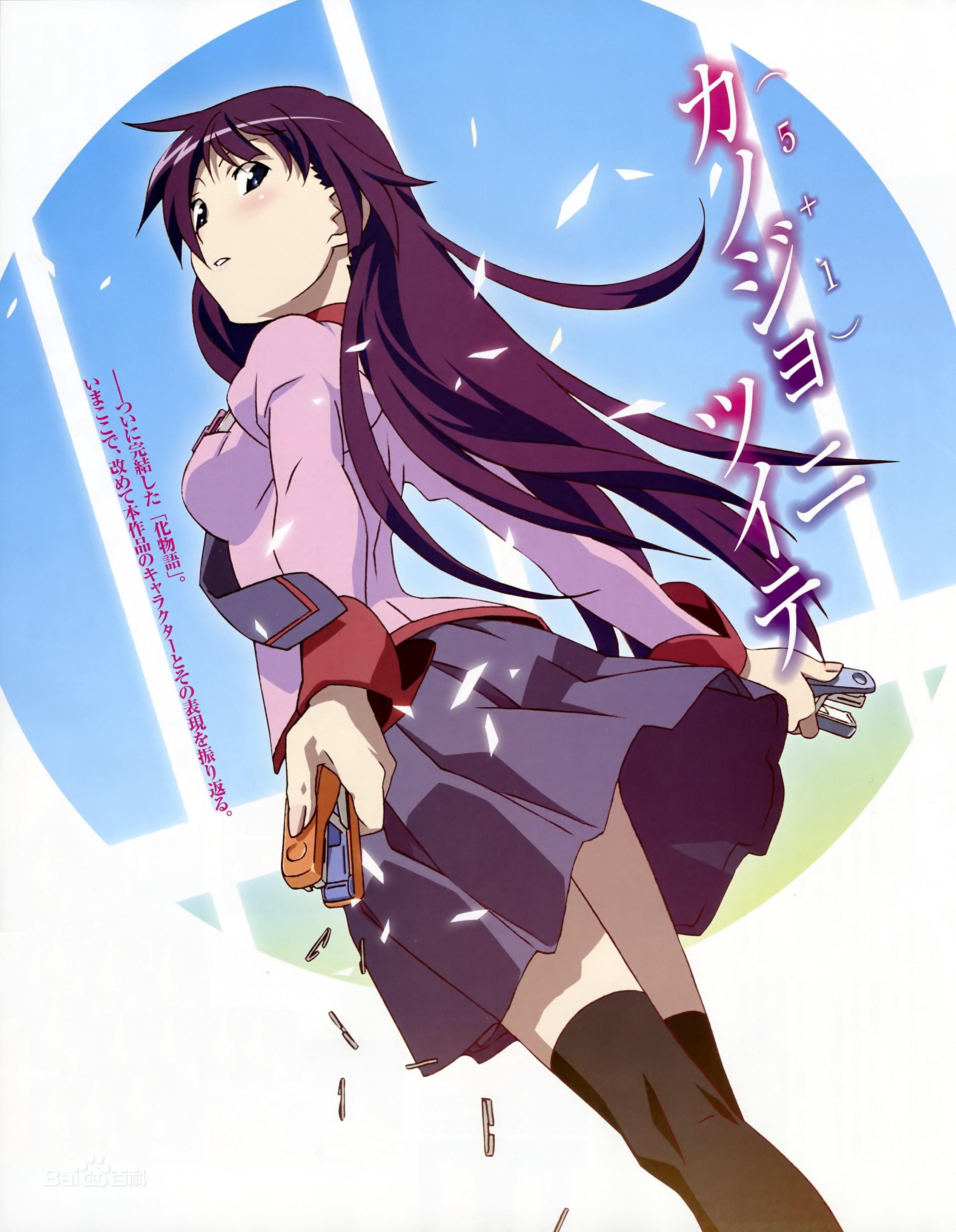 求紫色头发动漫女孩的图图片