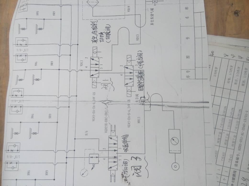 这几个电磁阀怎么接气管图片