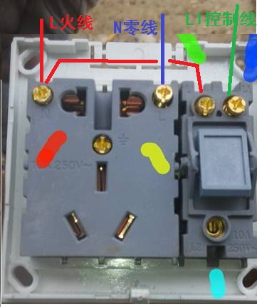 2 双控开关如何装?3 火线,地线,零线颜色相同,如何分