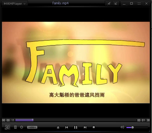 急需央视公益广告family公益广告视频多谢!图片
