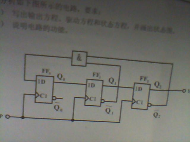 数值分析原理题集_数字逻辑电路分析题