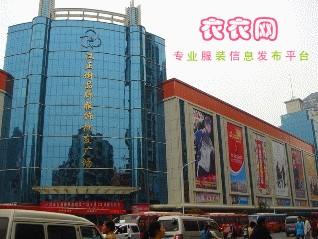 人们常说的武汉汉口汉正街水货大楼在哪里?希望能提供