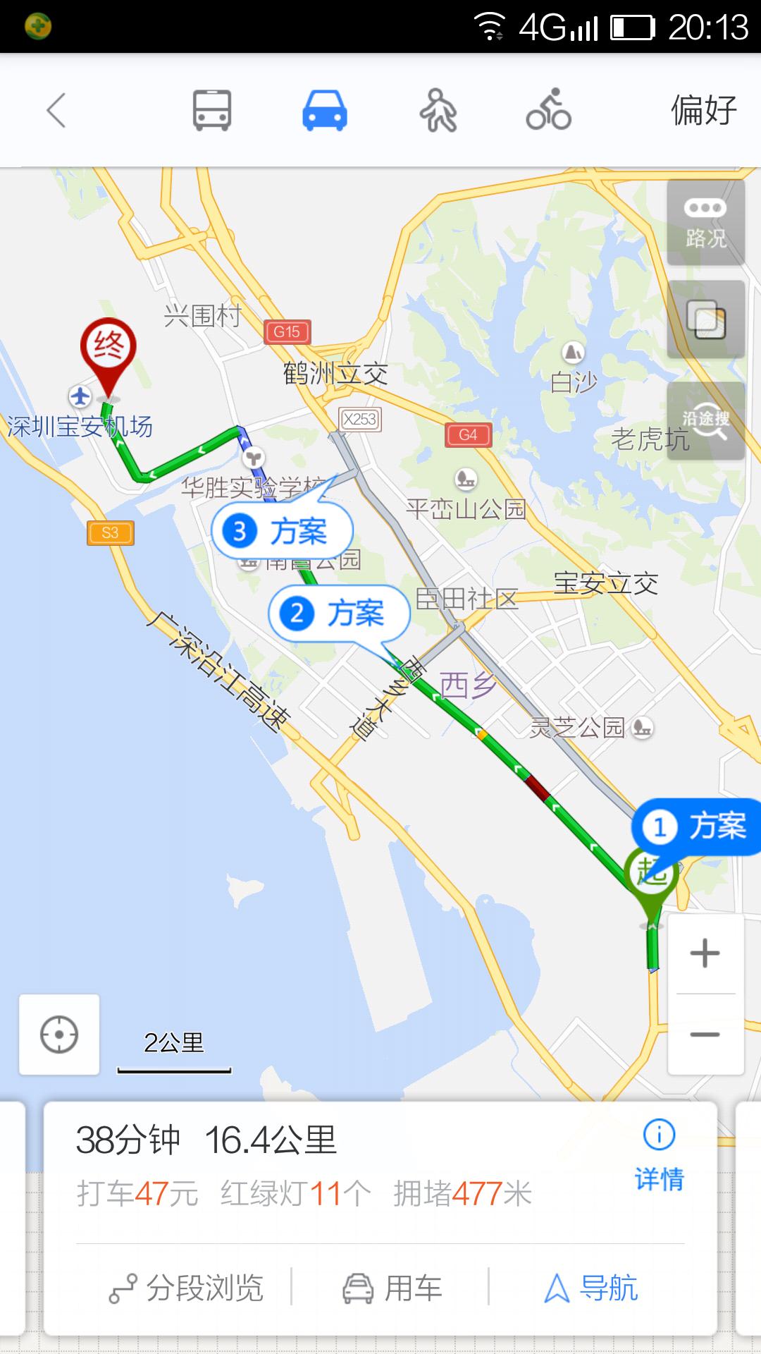 中国广东省深圳市南山区南头街道前海花园月亮湾大道到宝安国际机场有图片