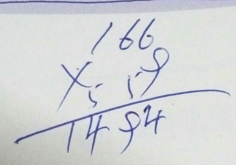 166除以39怎么列竖式