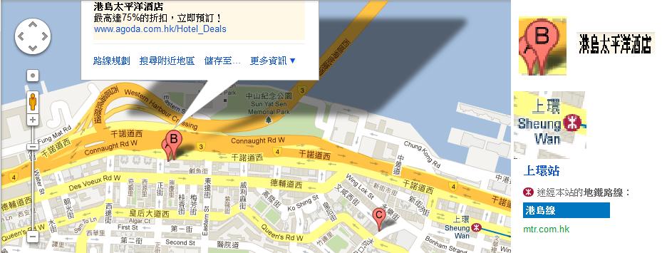 香港上环到迪士尼