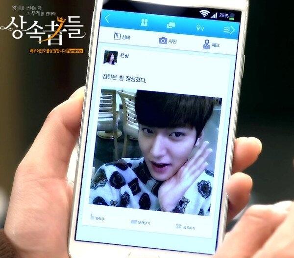 求继承者们李敏镐在用朴信惠手机软件上发的照片