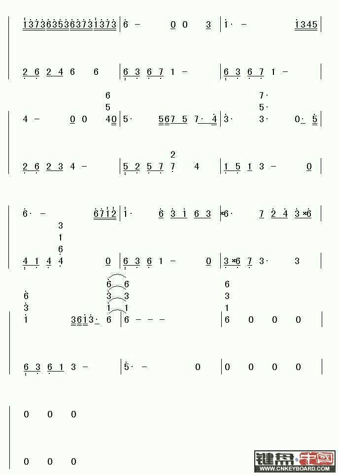 献给爱丽丝钢琴双手简谱图片