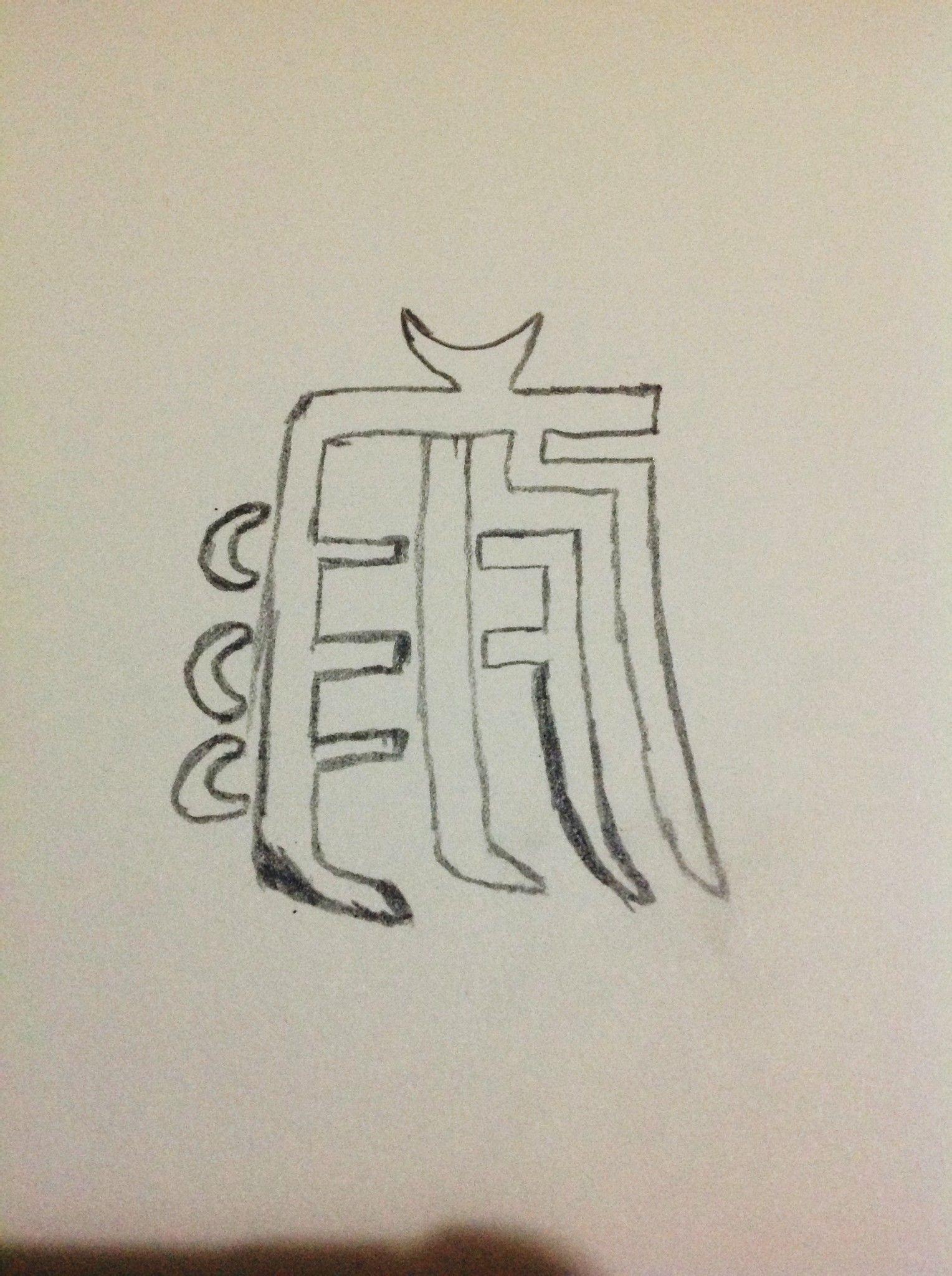 线观看 喜欢你藏文怎么写 藏语我爱你图片