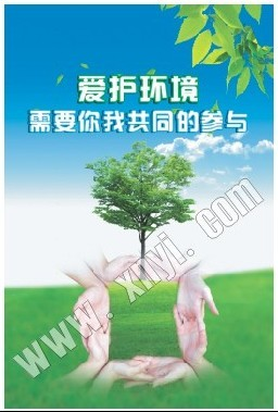 企业文化,5s,iso,生产,安全,环保等上千款标语,海报.图片