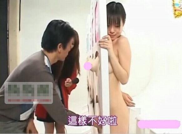 日本猜人游戏节目视频
