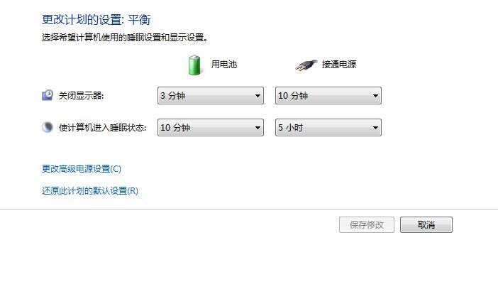 2011-01-19 电脑无规律死机!死机现象为屏幕键盘卡住,硬盘不转.