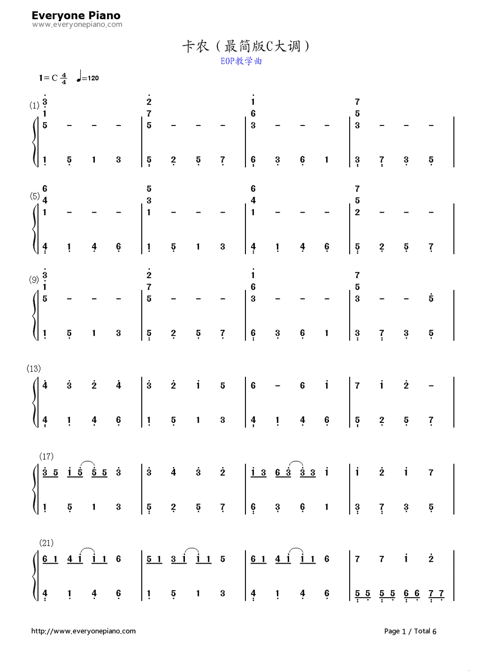 卡农数字钢琴谱卡农数字钢琴谱 卡农双手数字钢琴谱 ...
