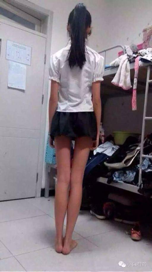 腿细的女生