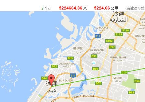 西安到迪拜