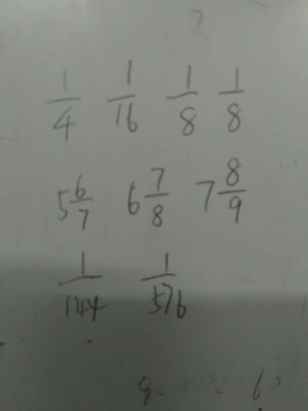 七巧板分数表示