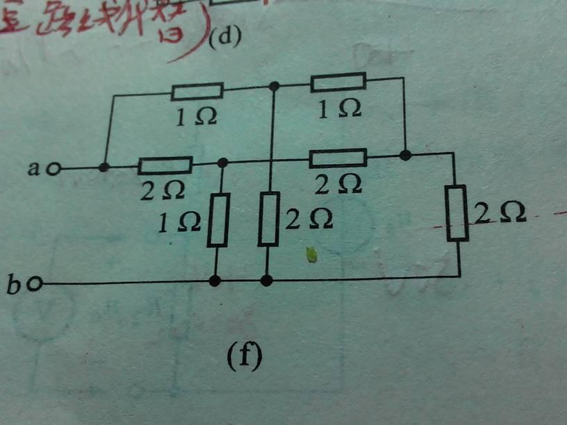 怎样才能看懂电路�_大学物理,求ab端的等效电阻,这题电路图我没看懂啊!求