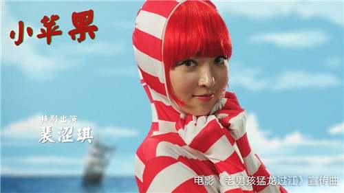 跳小苹果的那个红头发女孩叫什么名字