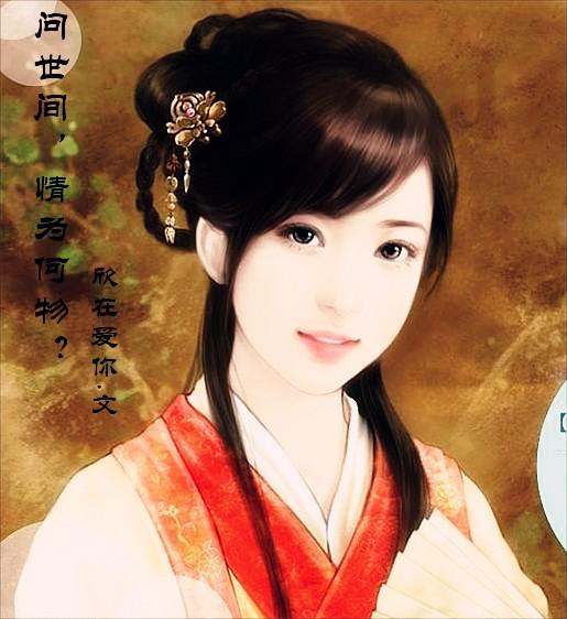小说古装美女封面古代美女封面小说封面女古装人物