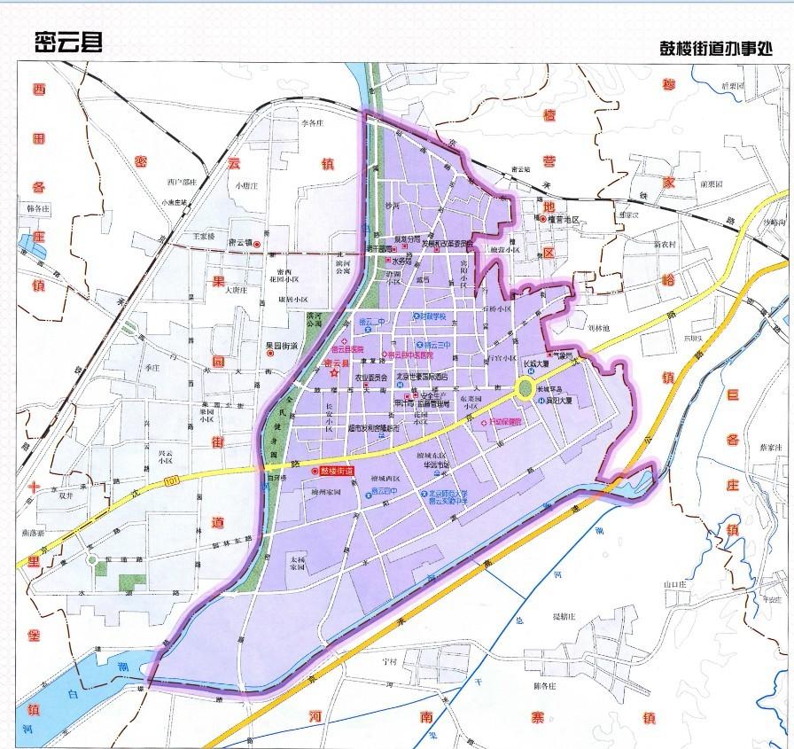 求一张北京密云城区街道地图图片