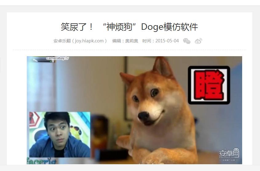 人能和狗说话的软件
