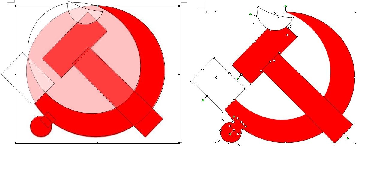 怎么用word的自选图形绘制党徽?图片