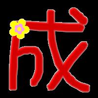 qq炫舞带萱字动态图 qq炫舞头像带雨萱字 qq炫舞萱字头像图片
