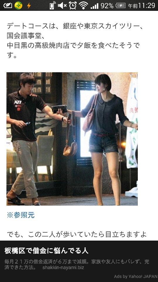 何艺纱的男朋友-纱织大魔王男友图片