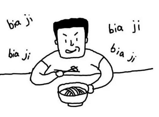 男朋友吃饭吧唧嘴,我非常受不了,该怎么和他说?图片