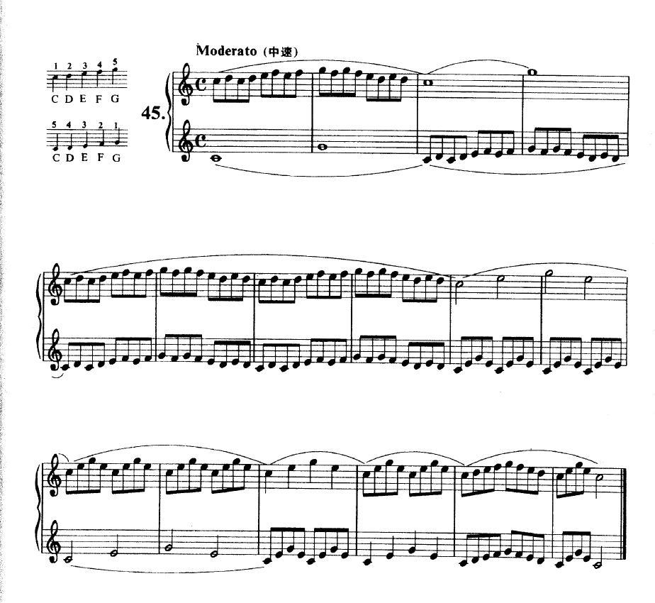 拜厄钢琴基本教程第45条图片
