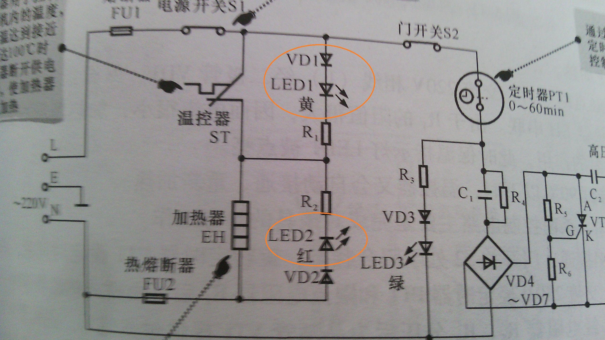 温控电路_如图为家用饮水机简化了的电路示意图,它可以通过温控
