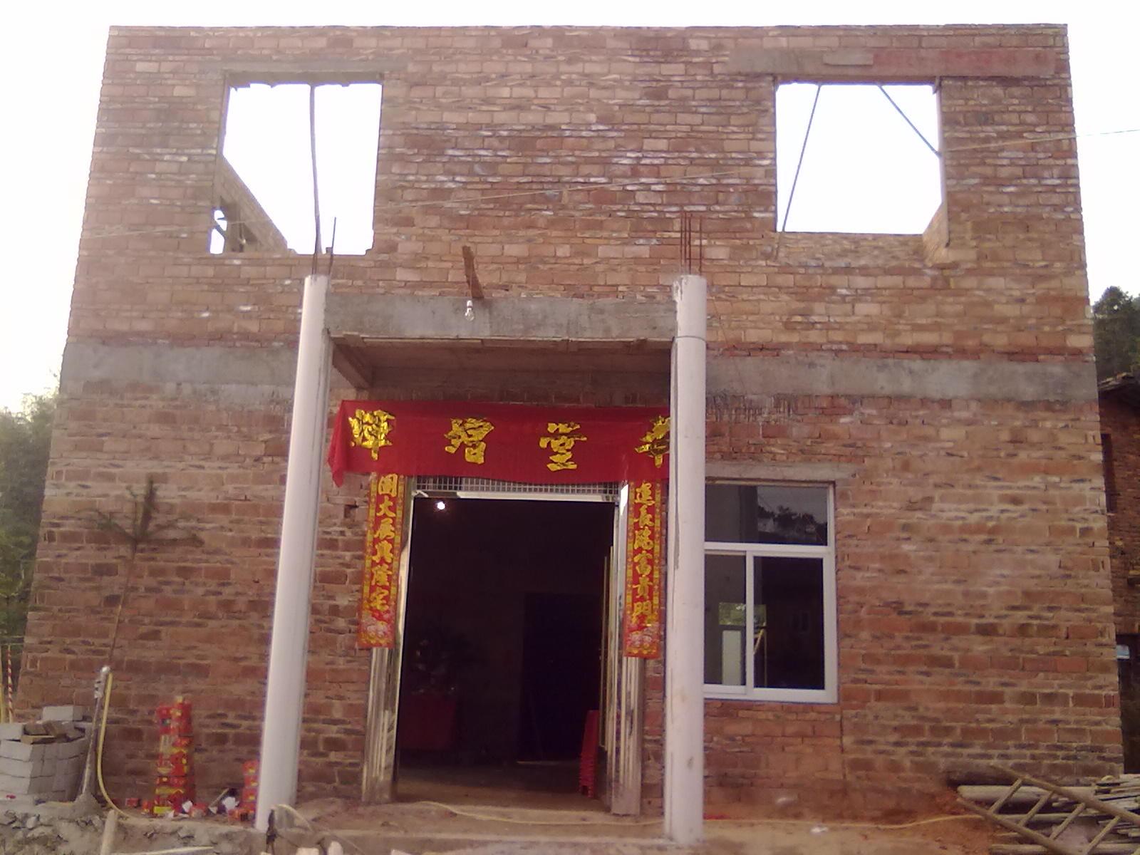 房子正面外观怎改造和装修才好看 有图 高清图片