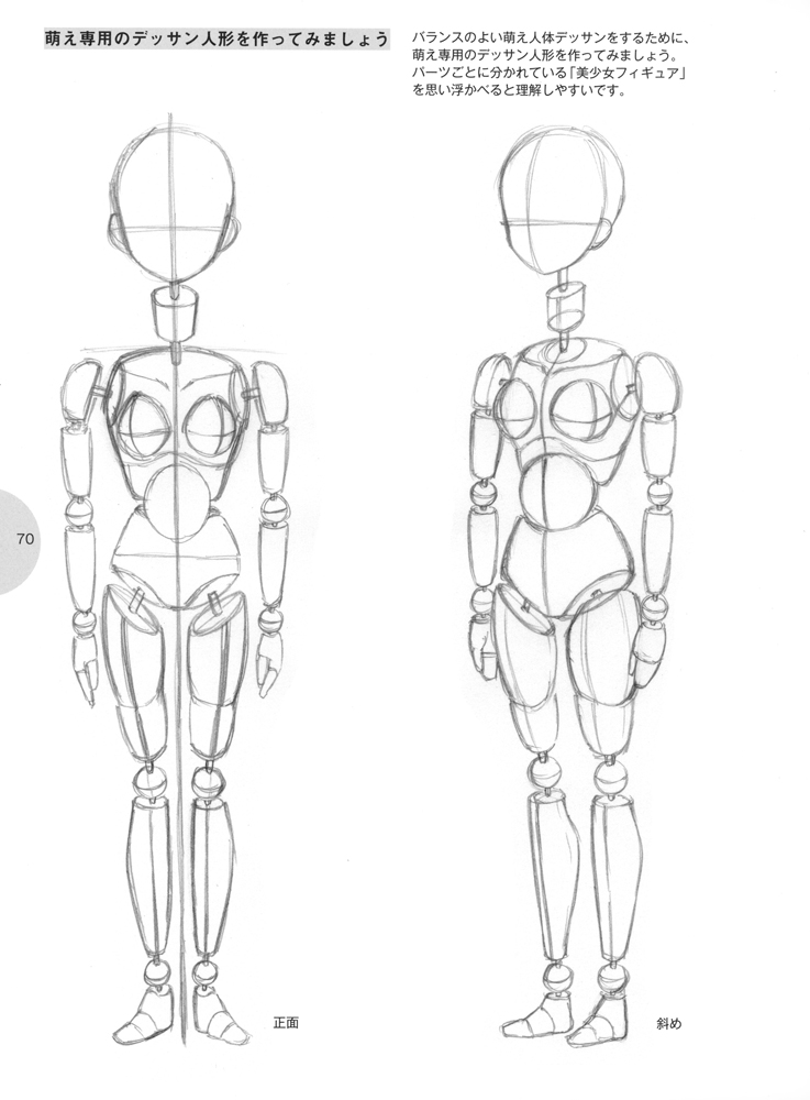 D Character Design Online