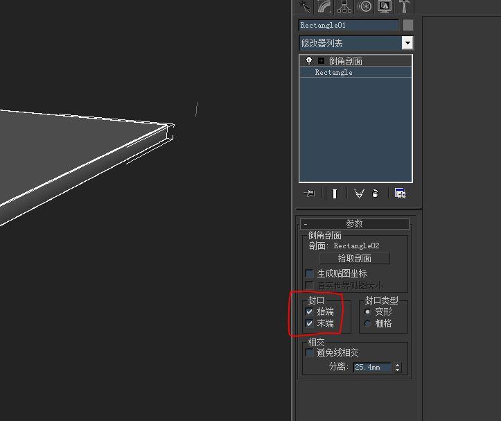 3dmax 一个大长方形倒角剖面后图片