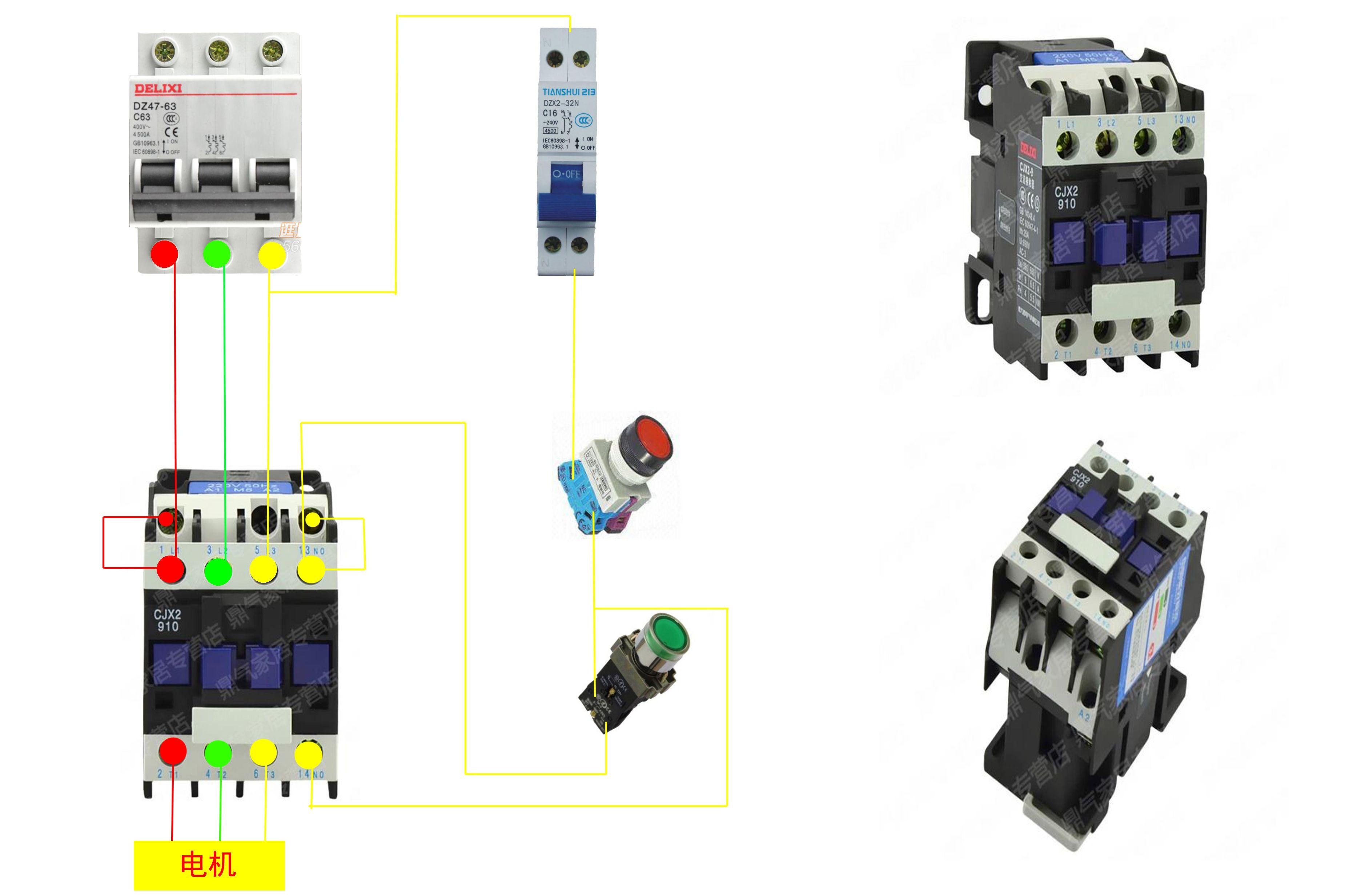 交流接触器接线实图 电压表接线实物图 交流接触器互锁加自锁 cjx2交