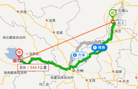 宁夏到青海湖多少公里