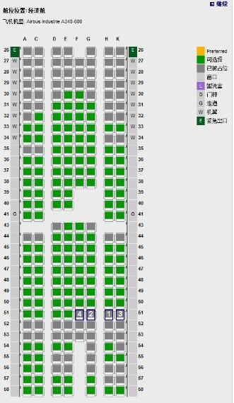 空客a340300座位图_汉莎空客a340-600帮忙选4个座位.