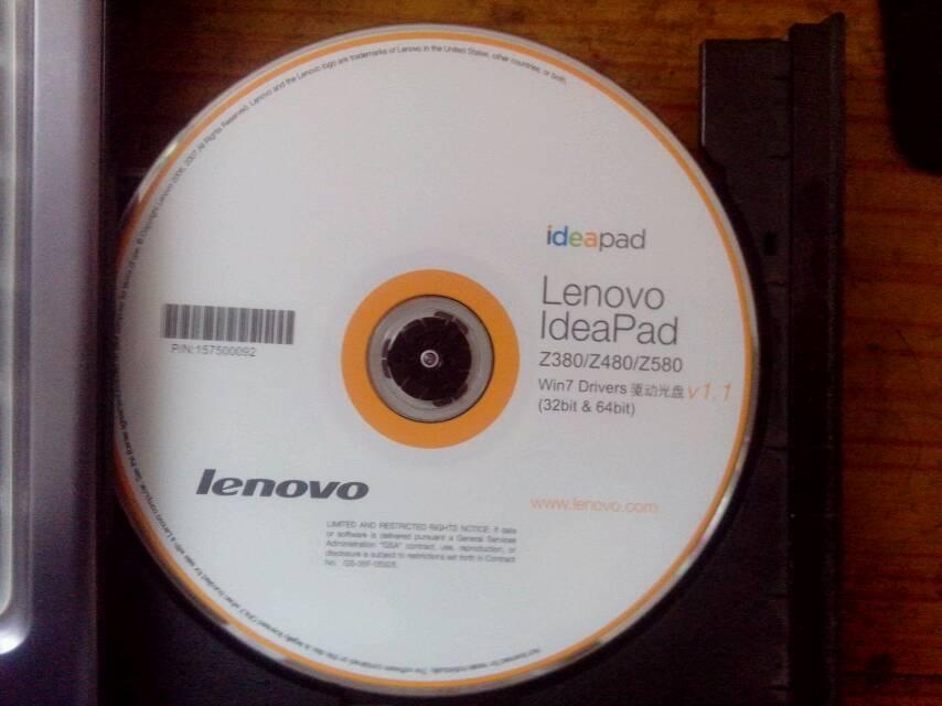 这张光盘是windows安装光盘吗图片
