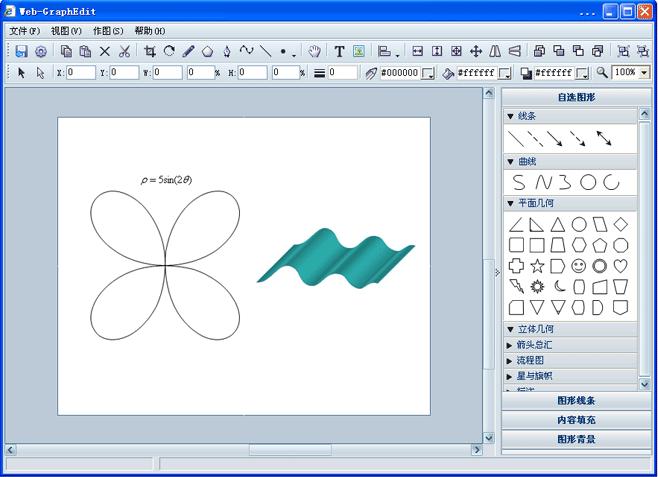 数苑在线公式和图形编辑器的使用指南图片