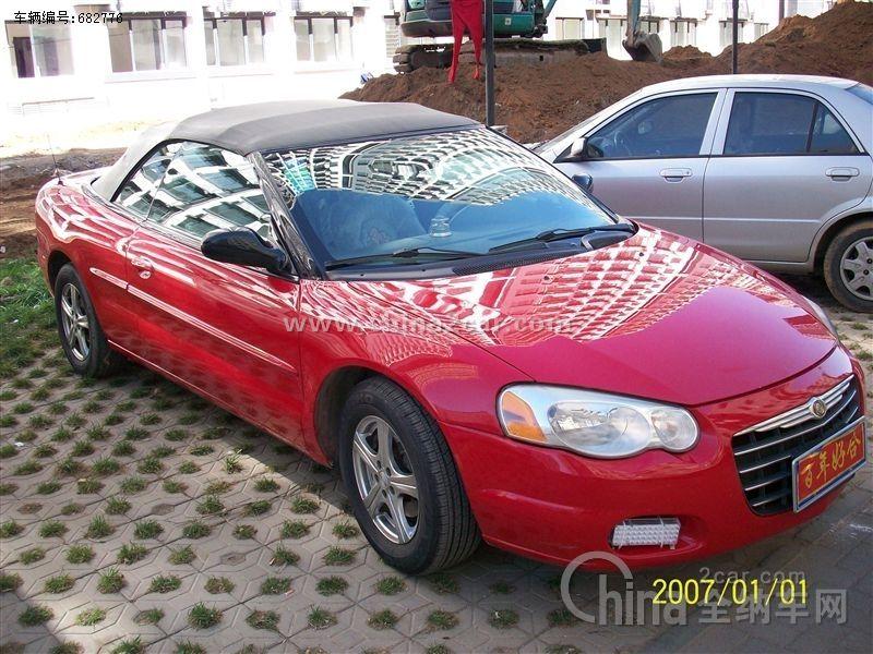 是克莱斯勒赛百灵敞篷,老车了 家的n次方周浩开的什么车 红高清图片