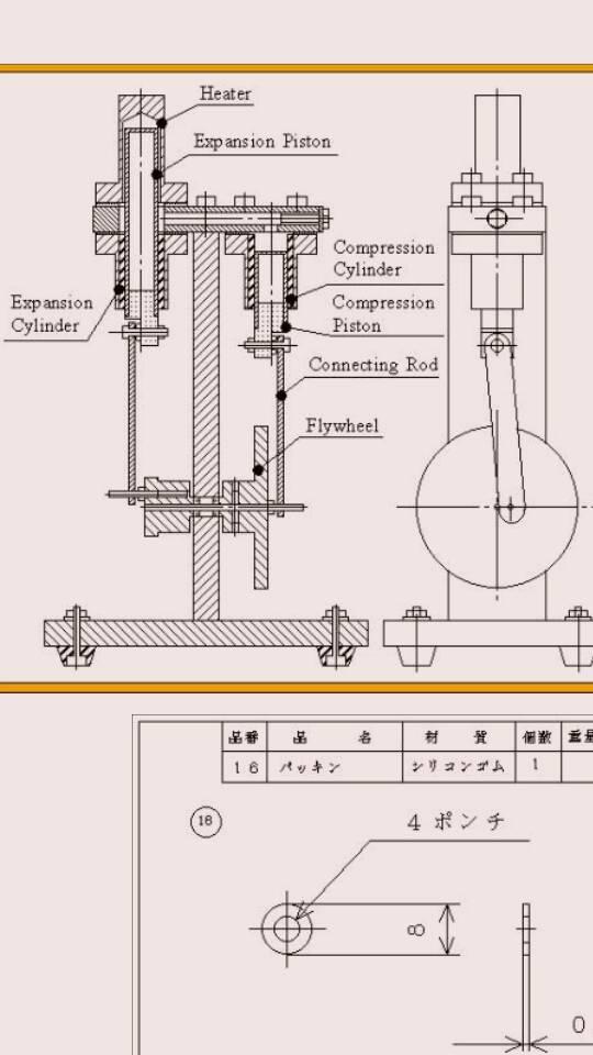 热气缸活塞向外运动到一定位置时,热气缸内部的热空气通过一条通道道图片
