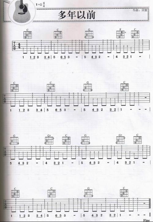 多年以前萨克斯乐谱图片