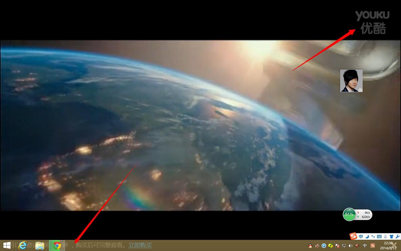 背景 壁纸 皮肤 星空 宇宙 桌面 1440_900