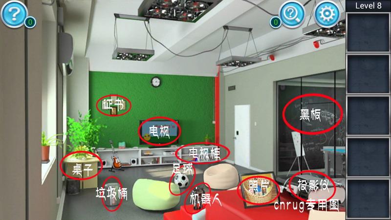密室逃脱3攻略第九关逃脱弄水果密室拼图攻略14关图片