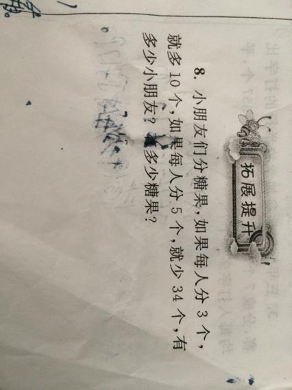 mdx-017封面