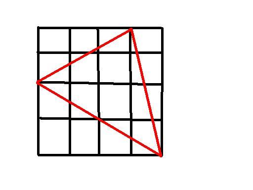 四乘四的正方形网格中,怎样画出面积为7的格点三角形图片